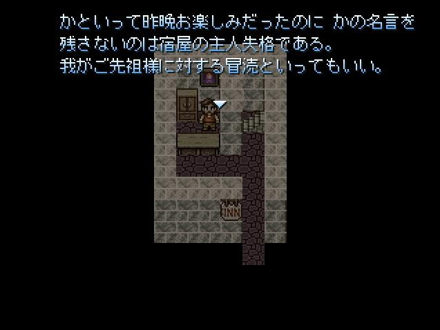 sakubannotanoshimi05.jpg