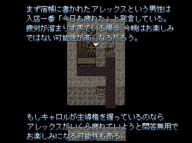 sakubannotanoshimi10.jpg