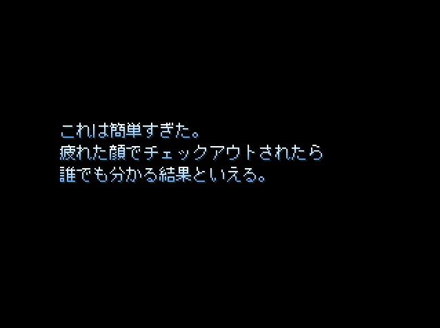 sakubannotanoshimi13.jpg
