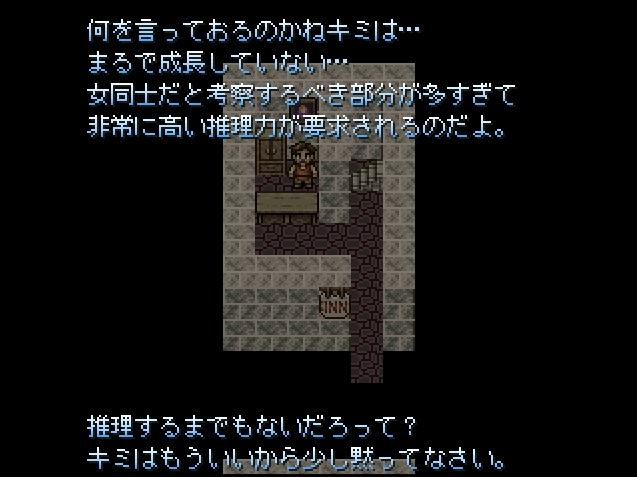 sakubannotanoshimi15.jpg