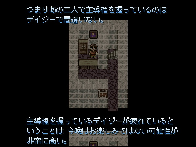 sakubannotanoshimi16.jpg