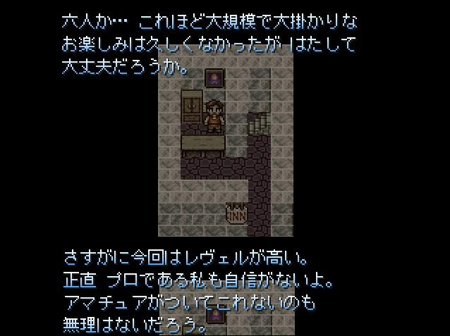 sakubannotanoshimi19.jpg