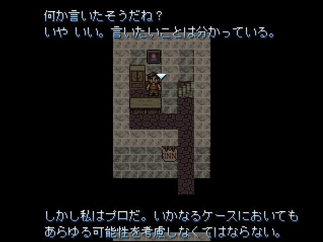 sakubannotanoshimi21.jpg