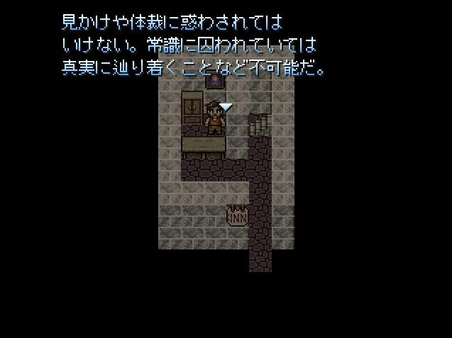 sakubannotanoshimi22.jpg