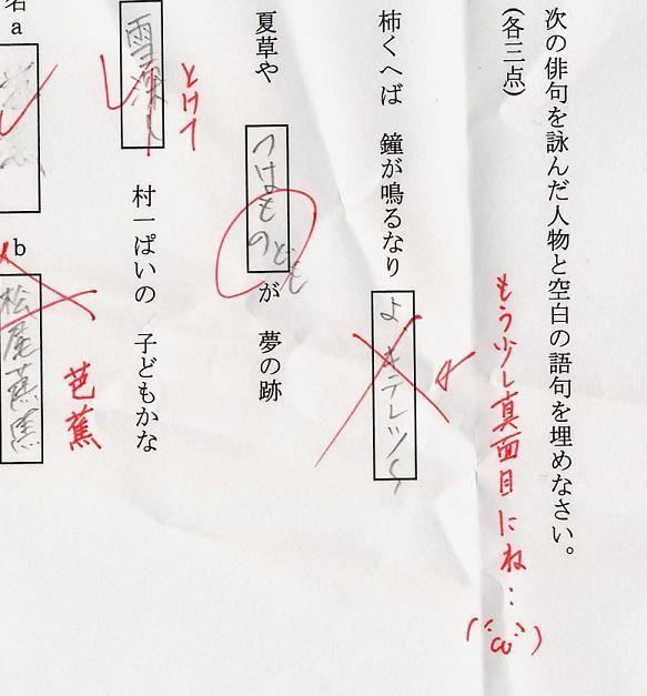 testkokugo04.jpg