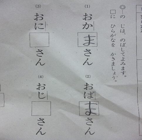 testkokugo08.jpg