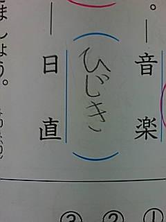 testkokugo12.jpg
