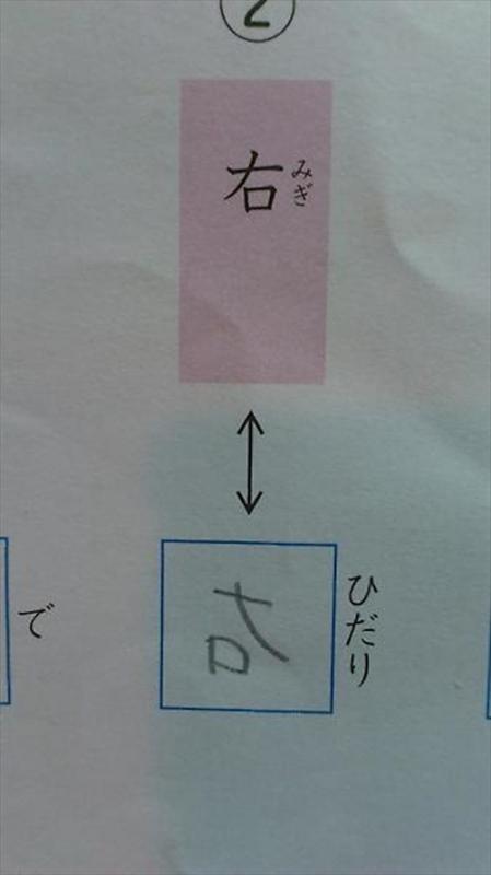 testkokugo16.jpg