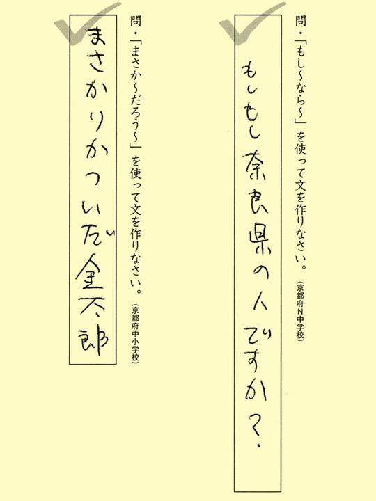 testkokugo21.jpg