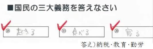 testshakai01.jpg