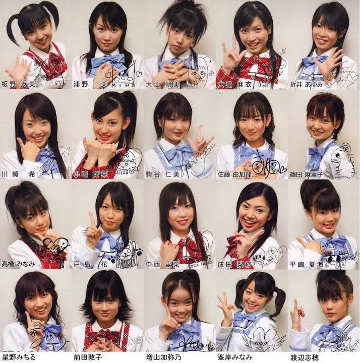 yuumeijinakb01.jpg