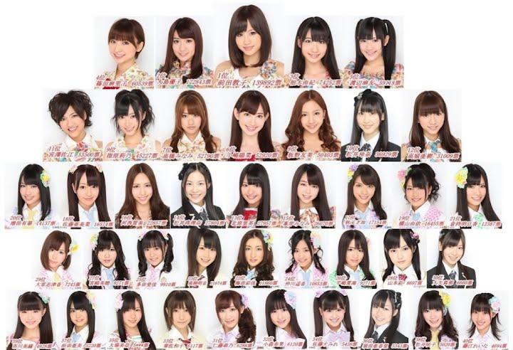 yuumeijinakb02.jpg