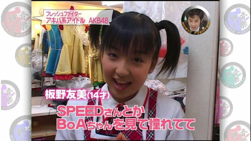 yuumeijinakb05.jpg