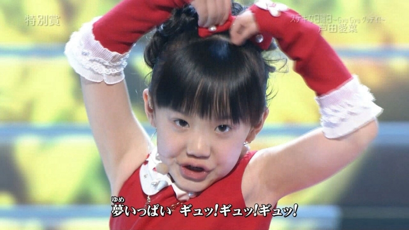 yuumeijinashidamana02.jpg