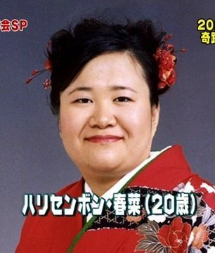 yuumeijinharisenbon01.jpg