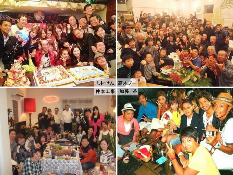 yuumeijinkatoutea00.jpg