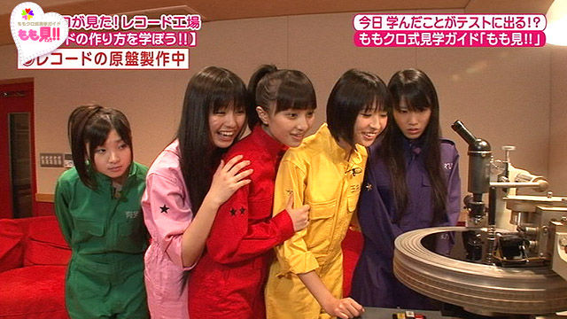 yuumeijinmomokuro04.jpg