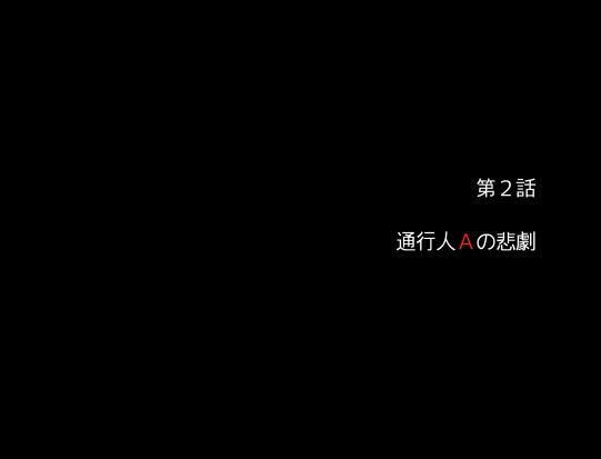 yuushasatujinn15.jpg