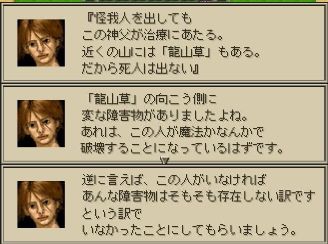 yuushayuuutu18.jpg