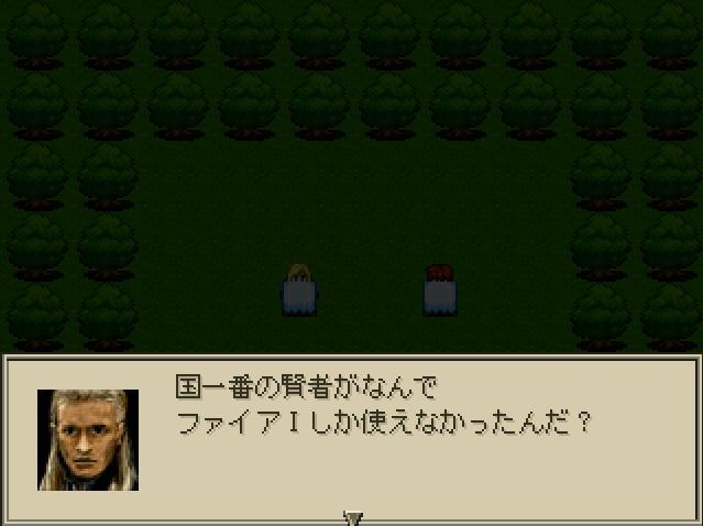 yuushayuuutu21.jpg