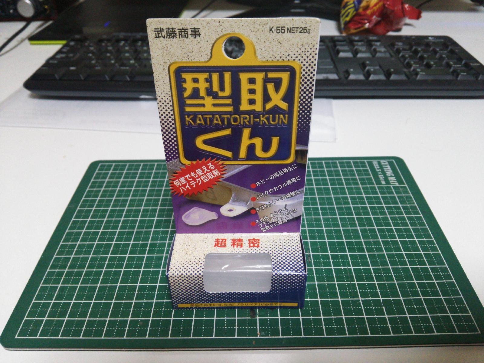 DSC_0055.jpg