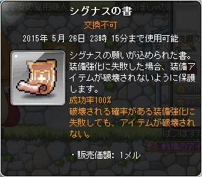20150522_01