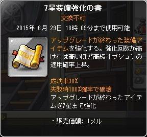 20150601_03
