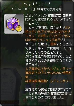 20150618_04