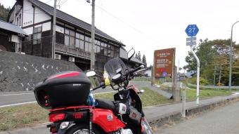 神通峡入口にて_1