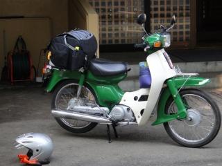 DSC00282.jpg