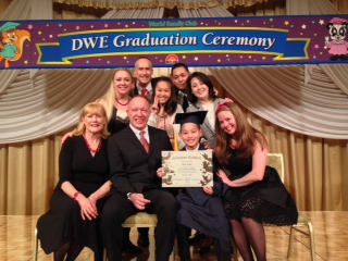 DWE卒業式_1