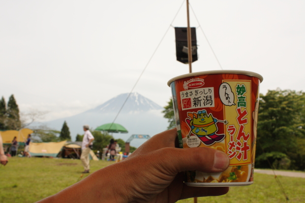 2015-05-23田貫湖008