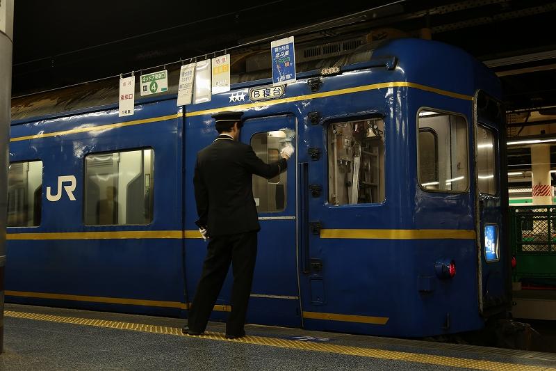 北斗星 上野駅13番線