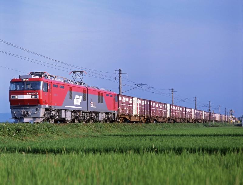 油川 EH500-79