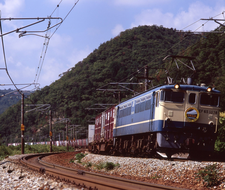 三石~上郡 EF65 1038