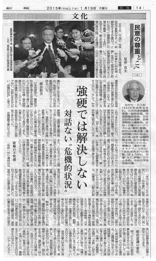 沖縄_3_convert_20150316170238
