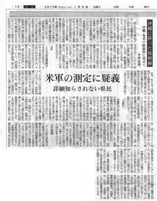 沖縄_2_convert_20150316170151