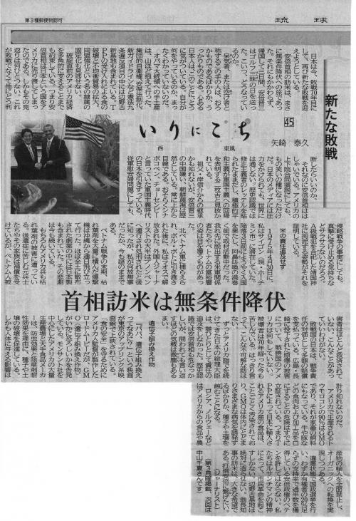 沖縄_3_convert_20150603200916