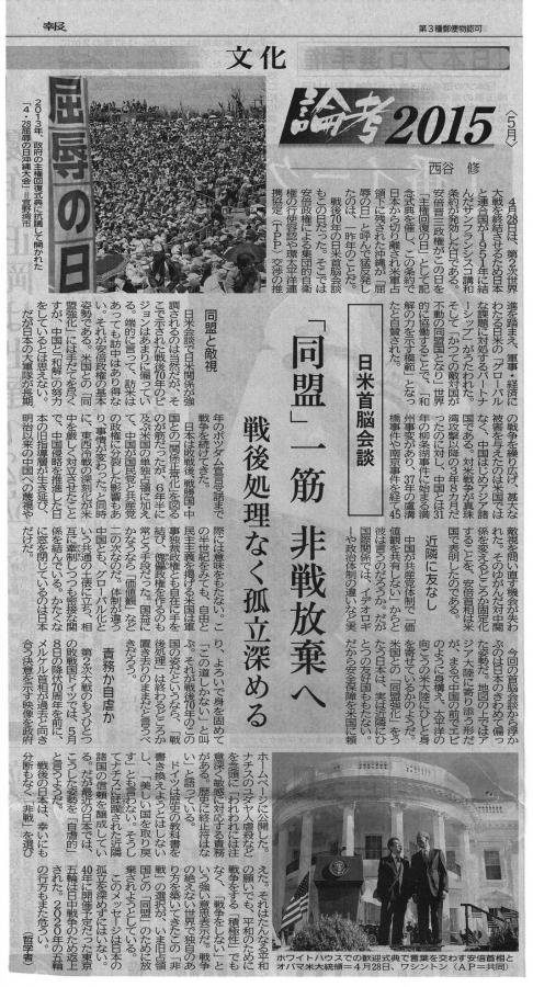 沖縄_2_convert_20150603200817