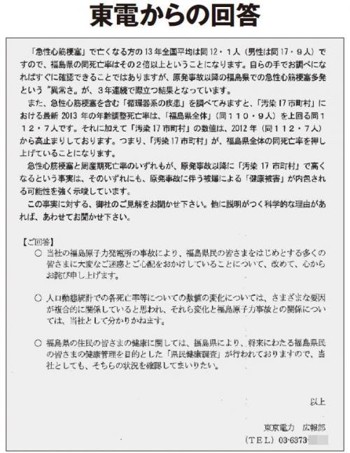 宝島31ad069098