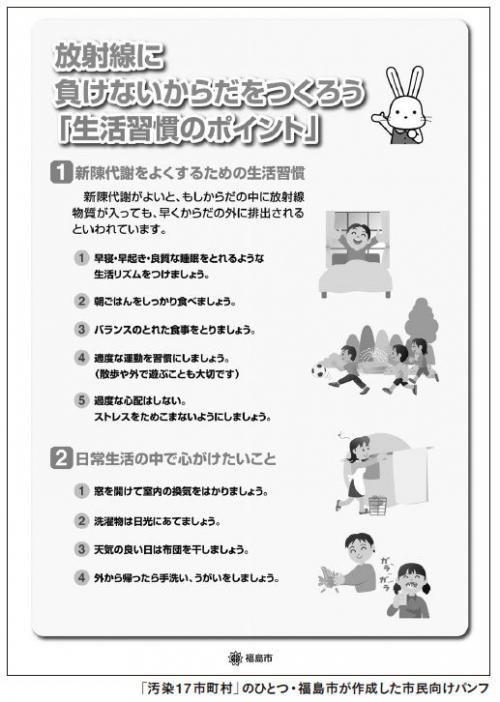 宝島325145a31c