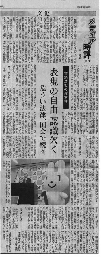 沖縄_2_convert_20150614121348