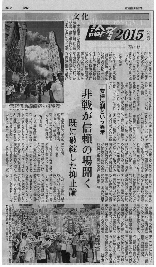 沖縄_3_convert_20150615171808