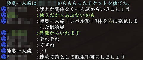 20150609-2.png