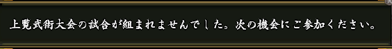 20150609-3.png