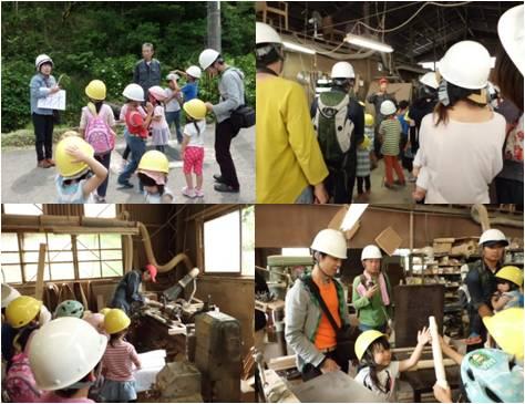 山県楽しい・木工家