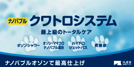 p_blue.jpg