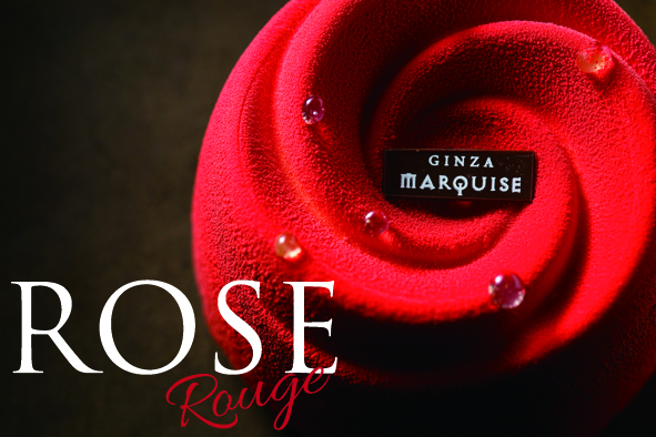 rose_rougue2015.jpg