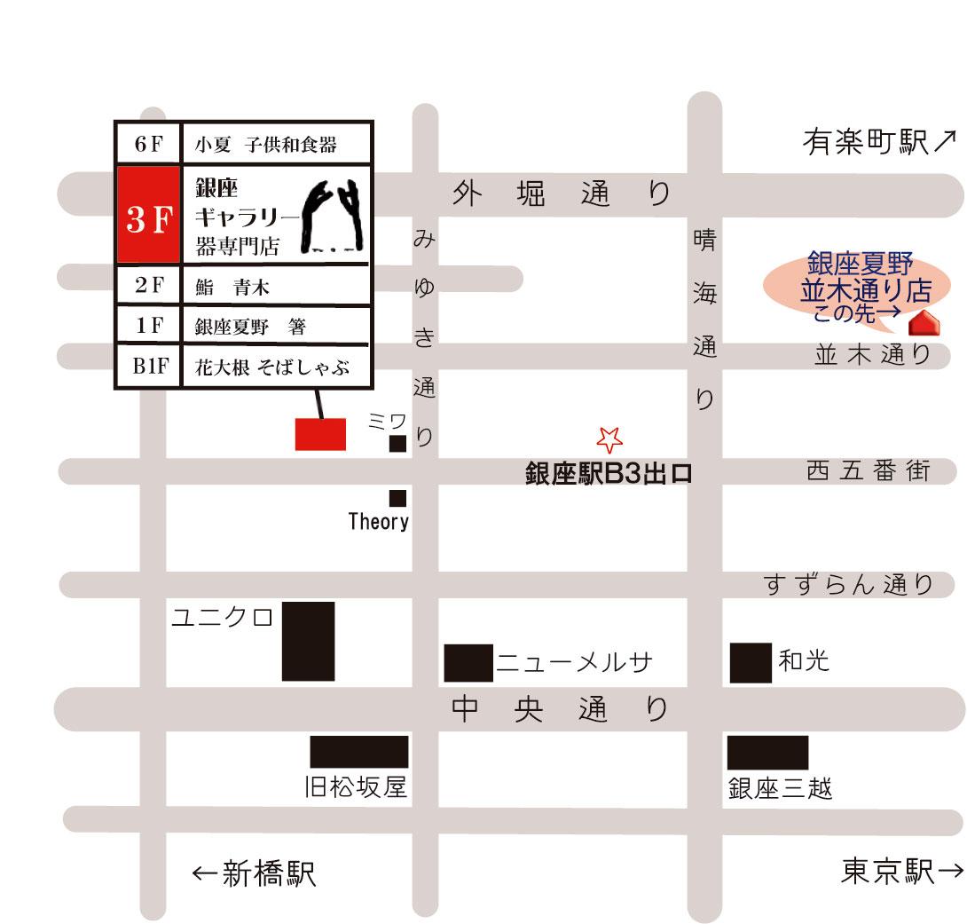 門地図反転(完)スリム並木店入り JPEG