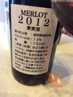 2015 07 18 三養醸造-5